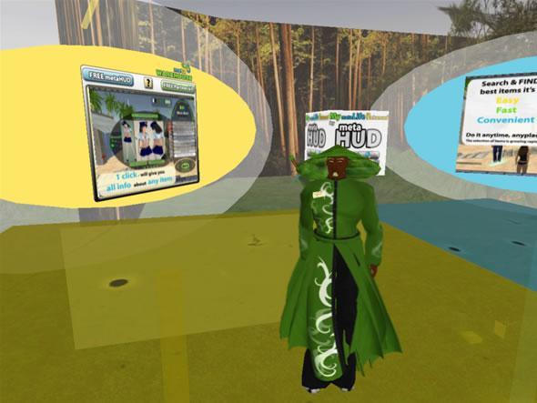 MetaLIFE, Social Networking Platform for Second Life HUD