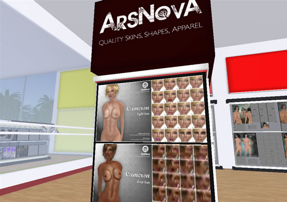 Vista Animations offers skins by ArsNova.